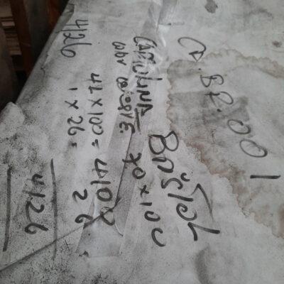 CARTULINA BRISTOL 150 GR CELESTE 70 X 100